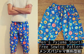 free pattern pajama pants free mens pyjama pants sewing pattern tutorial メンズ パジャマ