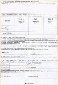 9 uk tourist visa application form agile resume