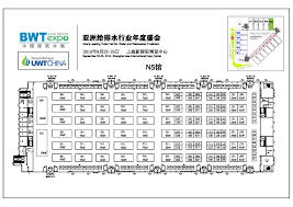 exhibitors floor plan uwt expo shanghai