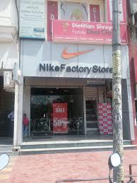 store bureau center nike factory store photos model town jalandhar pictures images