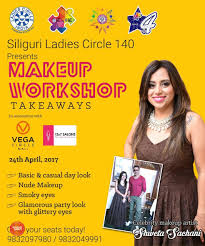 makeup schools in ta siliguri circle 140 to organise a makeup workshop for women