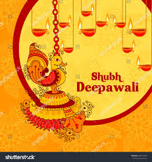 Diwali Invitation Cards Vector Design Diwali Decorated Diya Light Stock Vector 500713450