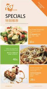tomates cuisin馥s fg11月特别推荐 fg specials for nov fg艾馥记 新浪博客