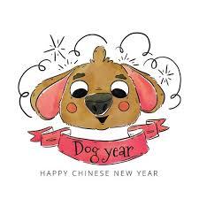 dog ribbon new year dog character with ribbon free vector