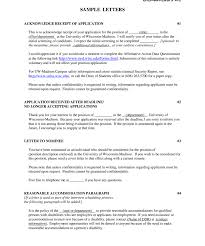 resume format for job interview pdf student interview resume sle frightening job questions mock sles pdf