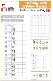korean home design sles korean language exam 2017 in sri lanka iqlanka com