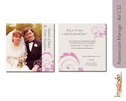 invitation anniversaire mariage invitation anniversaire mariage invitation 50 ans mariage
