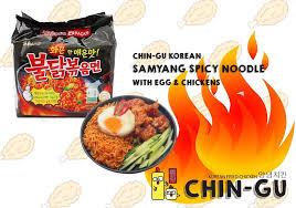 korean food photo maangchi s persimmon punch maangchi com top 10 korean hot noodles posts on facebook