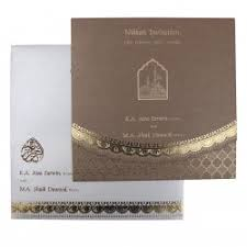 muslim wedding cards online buy muslim wedding cards online islamic wedding invitation designs