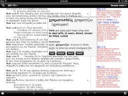 ipad in ministry