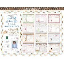 what is a desk blotter calendar ordinary desk blotter calendars 7 desk blotter calendars 2015 by