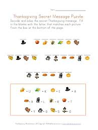 thanksgiving activities for thanksgiving puzzle worksheet