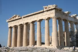 Parthenon Interior Parthenon Athens