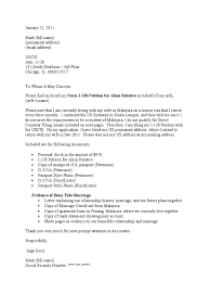 Supporting Documentation Cover Sheet by Cover Letter Uscis Resume Cv Cover Letter Cover Letter For A