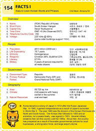 191 best korean vocab images on korean words learn