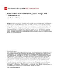 se430 2 autocad structural detailing steel design and