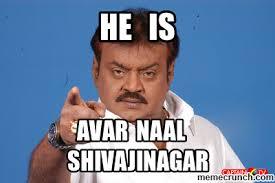 Captain Vijayakanth Memes - vijayakanth