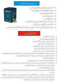 hammer of thor in pakistan hammer of thor capsule price in