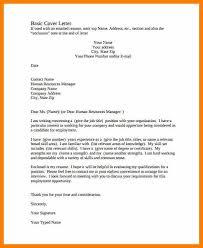 basic cover letter 7 basic cover letter template science resume