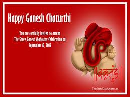 Marathi Invitation Cards Ganesh Chaturthi Invitation Card For Ganesh Mahotsav Ganesh