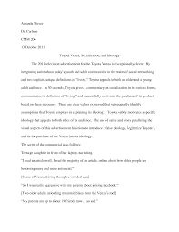 cover letter book report essay format book report essay format