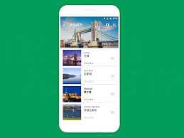 travel assistant images Hello dribbble travel assistant app by ivy_guo dribbble gif