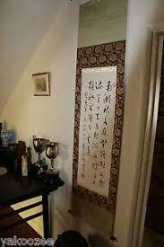 reglementation si鑒e auto calligraphie chinoise défilement 爱新觉罗 毓嶦书法精裱挂轴
