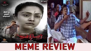 Director Meme - naachiyaar meme review director bala jyotika g v prakash