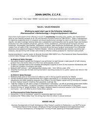 district manager resume sample buy this resume sample resume for