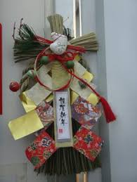 Japanese New Year Bamboo Decoration by More Kadomatsu Usually Found In Pairs And At The Entrance To