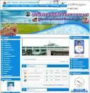 Atomymaxsite โปรแกรมสร้างเว็บไซต์สำเร็จรูป ::