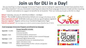 dual language immersion programs in georgia