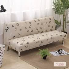 Armless Sofa Bed Shop Universal Armless Sofa Bed Cover Folding Spandex Seat