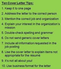 do you need a cover letter for an interview 21 10 basic tips youll