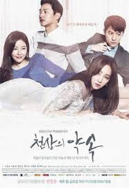 film korea yang wajib ditonton tentang drama korea terbaru februari 2016 wajib ditonton sinopsis
