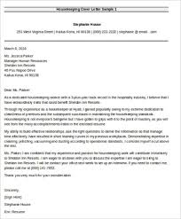 housekeeping cover letter sample hospital housekeeper cover