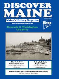 Gazebo Ice Cream Bridgton Maine Hours by Downeast Edition 2011 By Discover Maine Magazine Issuu