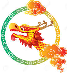 Chinese Art Design Chinese Dragon Head With Border Art Design Illustration Royalty