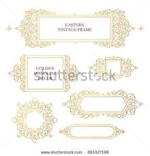 Art Frame Design Vector Decorative Line Art Frames Design Stock Vector 263680991