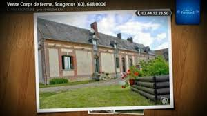 bureau des objets trouv駸 strasbourg x240 eqe jpg