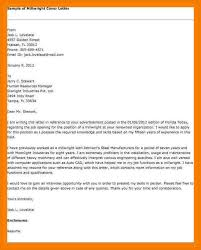 12 signature on cover letter mbta online
