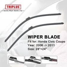 honda civic wipers wiper blade for honda civic coupe 2006 2011 1set 28 24 flat