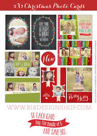 photoshop elements christmas card templates christmas lights
