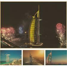 popular arabic world buy cheap arabic world lots from china arabic