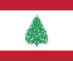 Old Lebanese Flag Asia Archives Culturedude