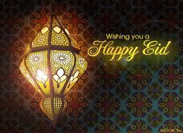 eid wishes ramadan ecard american greetings