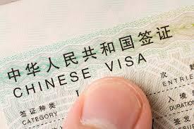 travel visas images China visas jpg