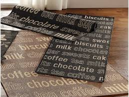 Large Outdoor Rugs Kitchen Design Adorable Large Kitchen Rugs Fruit Design Rugs