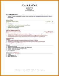 Resume For Cashier No Experience No Experience High Resume Cv For High Student First