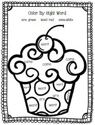 the elegant sight word coloring pages intended to encourage in